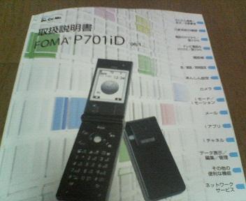200603212256000.jpg