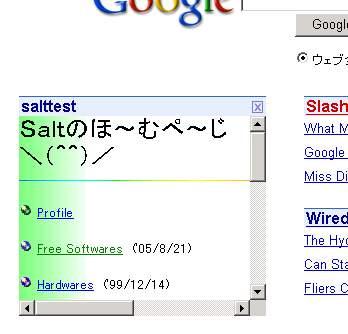 GoogleHomepageAPI